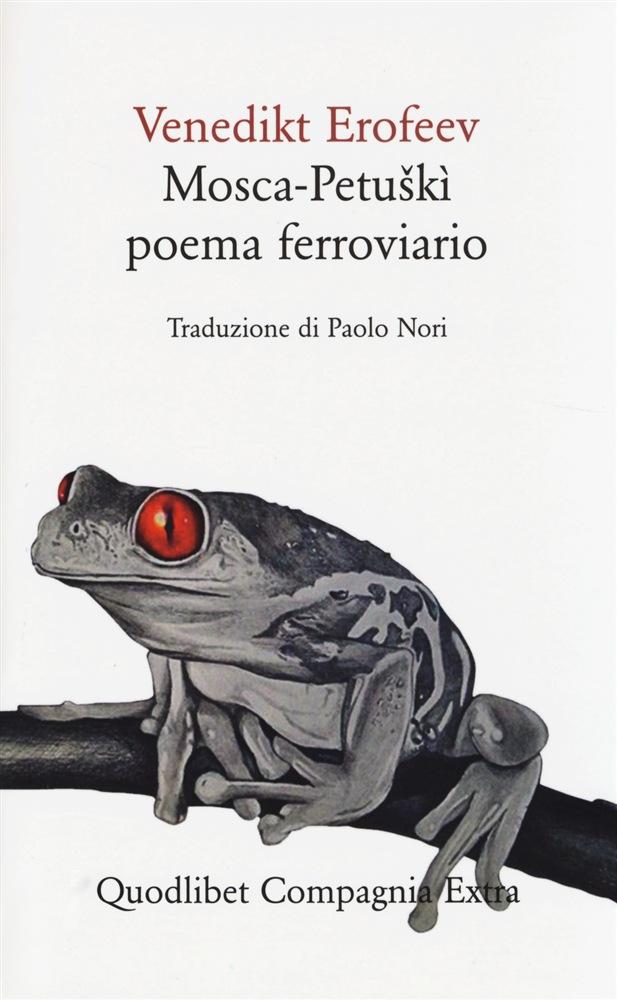 Poema ferroviario